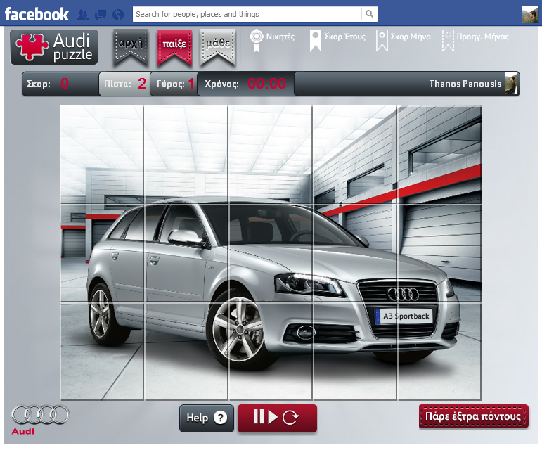 Audi puzzle game screenshot