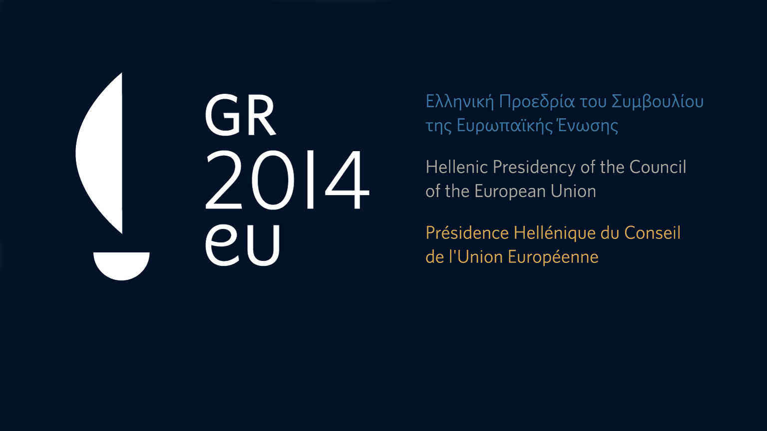Hellenic EU Presidency Office365