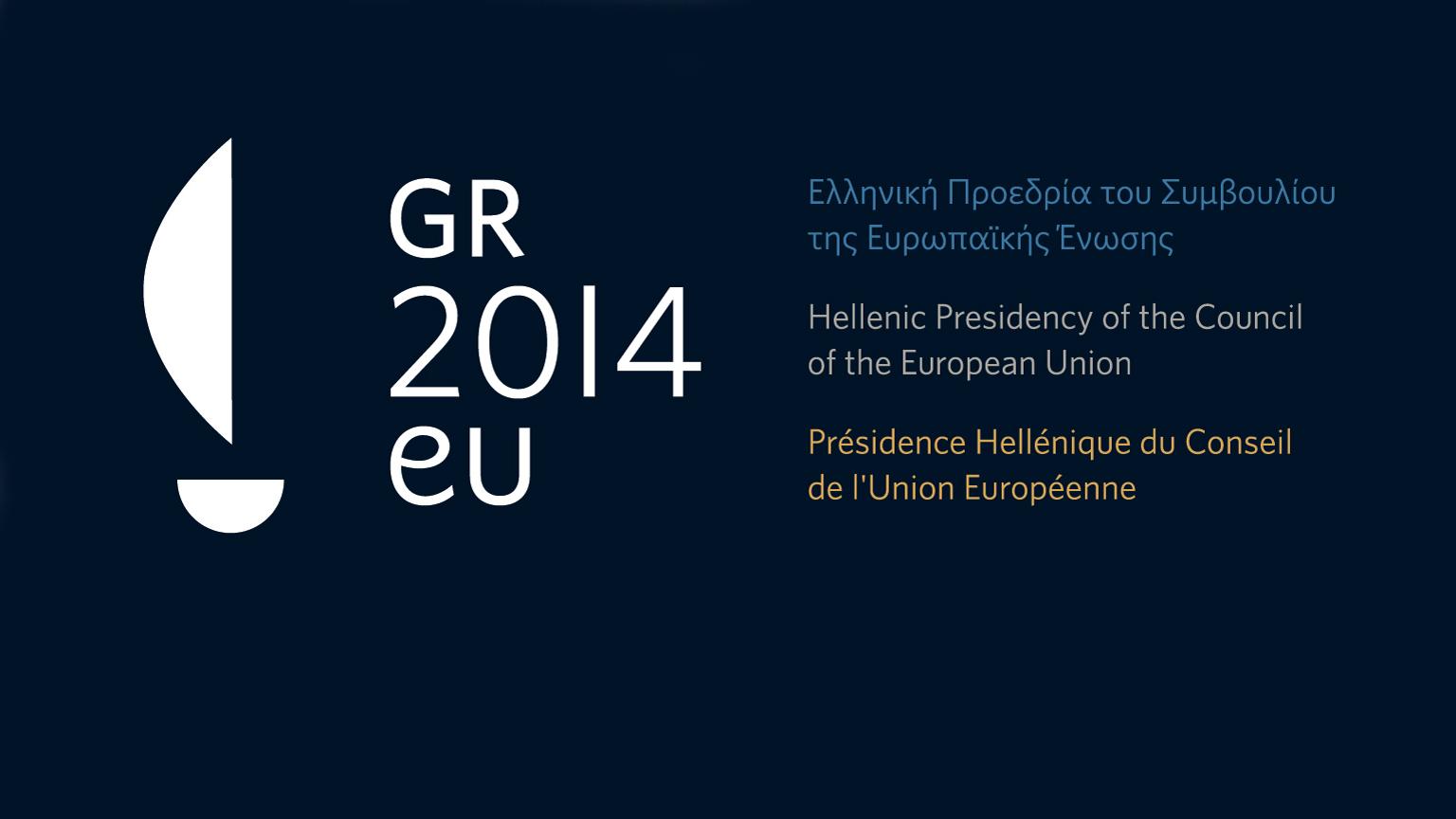 Hellenic EU Presidency Office365