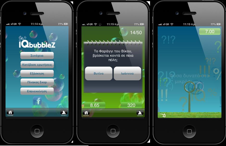 iQBubbleZ screens