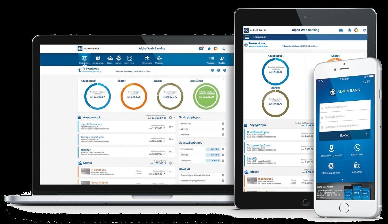ALPHA Bank e-Banking redesign